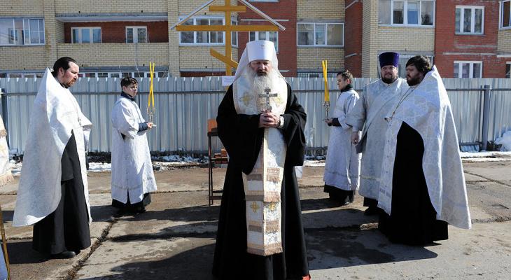 В Кирове на Зональном начинается строительство нового храма