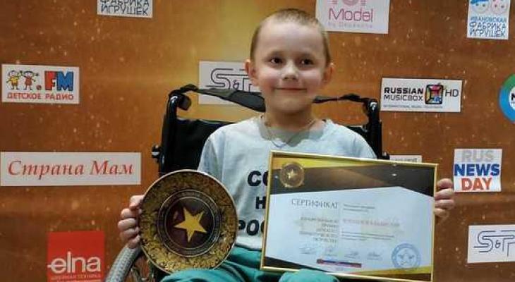 Восьмилетний мальчик с инвалидностью из Кировской области установил мировой рекорд