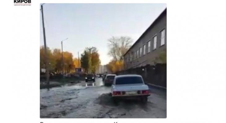 """""""Из-за потопа не переживайте, скоро все замерзнет"""": мэрия выложила неоднозначный пост в своем канале"""