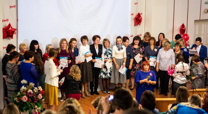Фоторепортаж: в Кирове наградили лучших учителей города