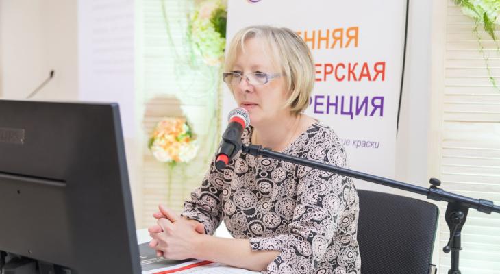 В Кирове пройдет Осенняя бухгалтерская конференция в новом формате
