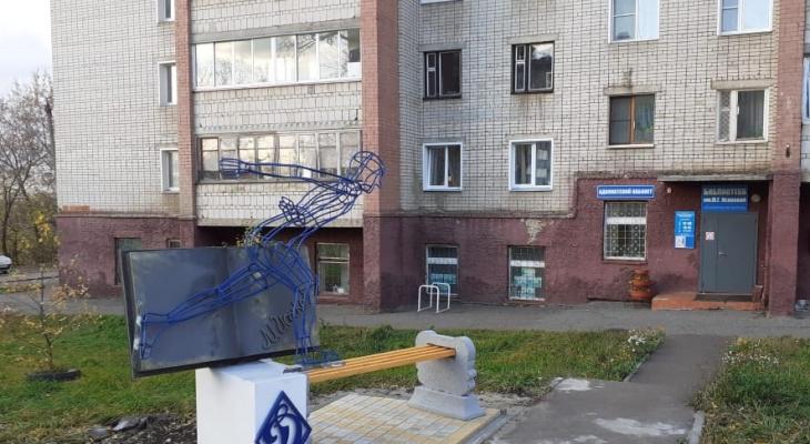В Кирове появился новый арт-объект