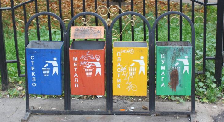 В Кировской области официально введут раздельный сбор мусора