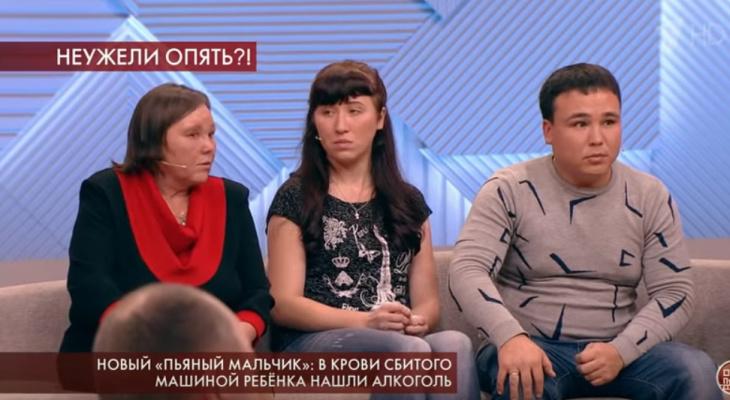 Алкоголь в крови сбитого ребенка: как на Первом канале осветили трагедию в Кировской области