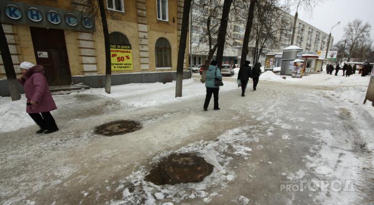 Метеорологи предупреждают о заморозках и гололедице в выходные в Кирове