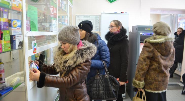 Более 20 тысяч жителей Кировской области воспользовались лекарственным возмещением