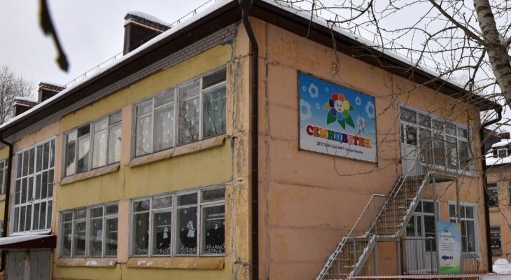 В Кирове воспитатель оскорбляла и таскала за волосы детей: следком начал проверку