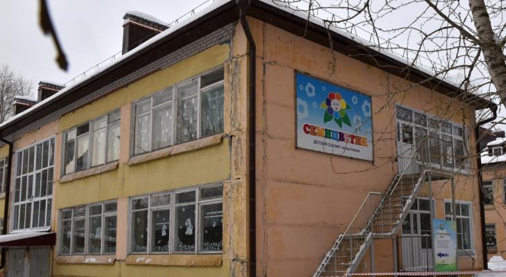 Что обсуждают в Кирове: скандал в детском саду и мать, избивавшую дочь