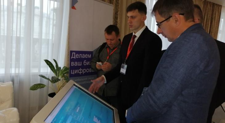 «Ростелеком» провел в  Кирове семинар по  кибербезопасности