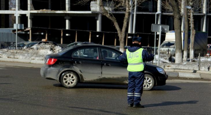 В одном из районов Кирова в выходные ГИБДД устроит «сплошные» проверки