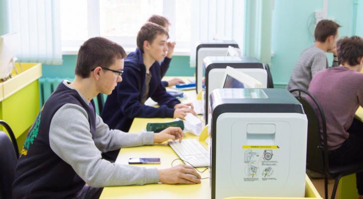 В Кирове проходит очная сессия для учащихся сетевых профильных классов