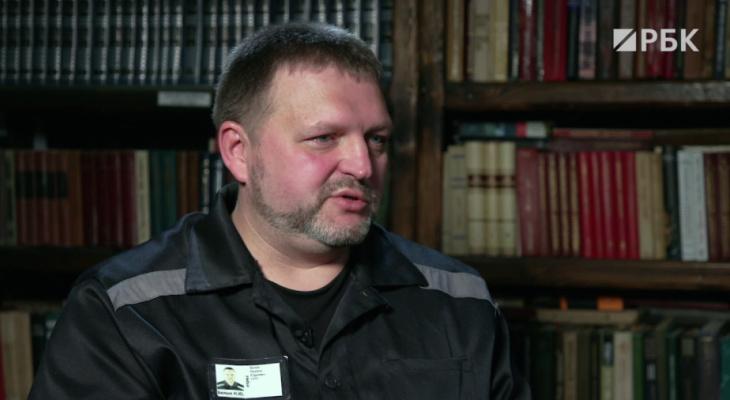 Квартиру экс-губернатора Кировской области Никиты Белых продают за долги