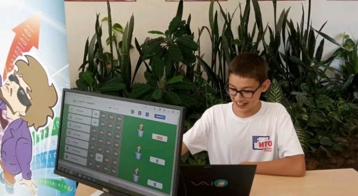 Стартовал Всероссийский чемпионат для школьников  «Изучи интернет — управляй им»