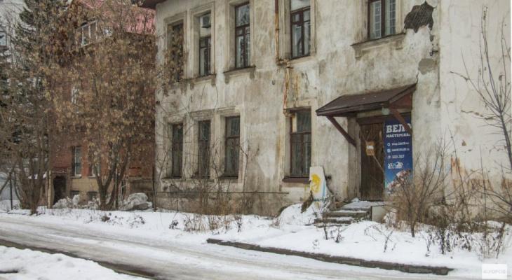 В Кировской области в 2020 году капитально отремонтируют 950 домов
