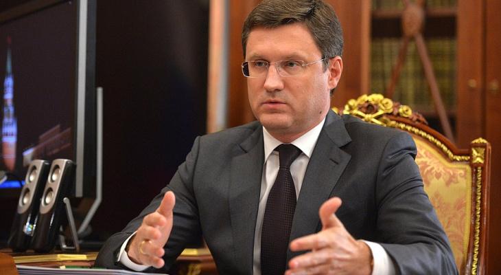Подготовились хуже всех: министр энергетики РФ об отопительном сезоне в Кировской области