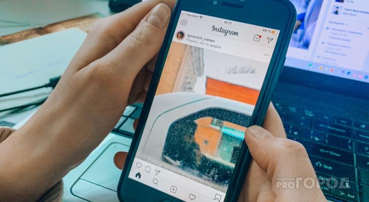 Скрытые лайки и просмотры: кировчане заметили нововведения в Instagram