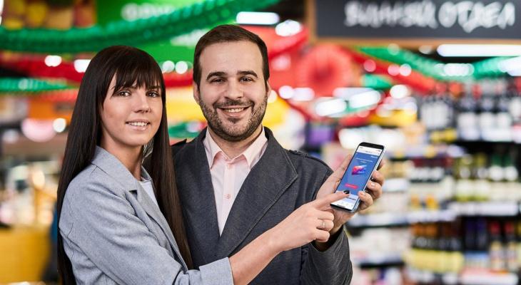 «Система Глобус» запустила новую программу лояльности для своих покупателей