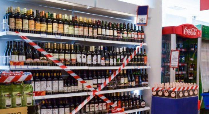В России хотят сократить время продажи алкоголя