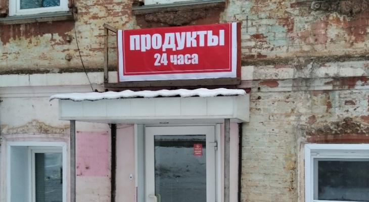 В Кировской области могут запретить продажу алкоголя в магазинах, расположенных в жилых домах