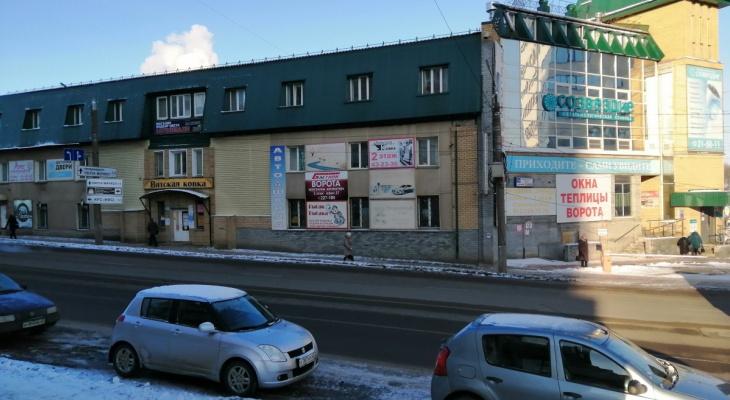 В Кирове арендаторов трех зданий собираются оштрафовать за вывески