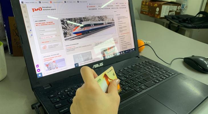 С 2020 года билеты на автобусы и самолеты можно купить на сайте РЖД