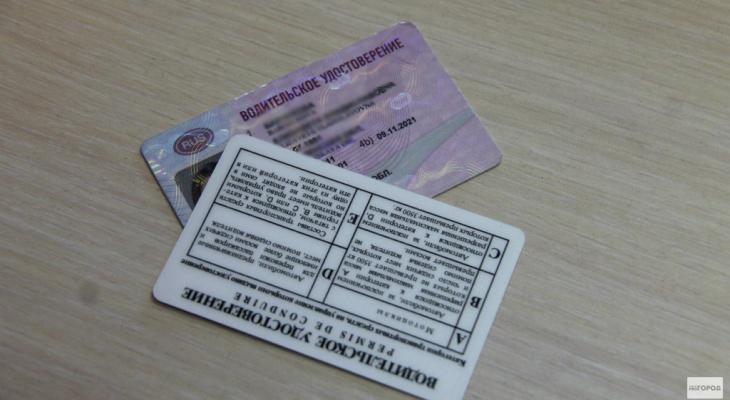 В Кировской области шизофреника лишат водительских прав спустя 9 лет