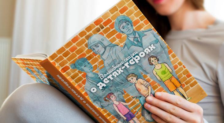 Мальчик из Аркуля, спасший тонувшего ребенка, попал в первую в России книгу о детях-героях