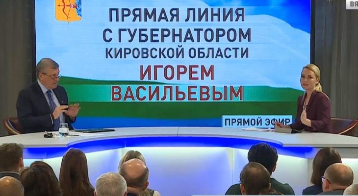"""Рост тарифов, """"Марадыковский"""" и другое: 6 главных вопросов с Прямой линии губернатора"""