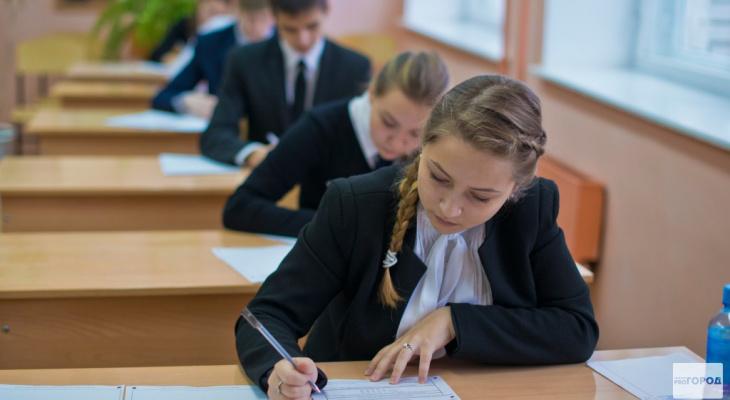 Стало известно, на какие оценки учится большинство детей в кировских школах