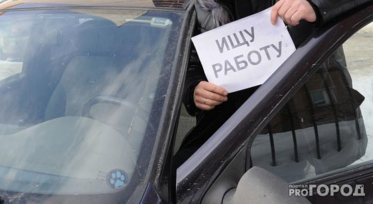 В Кировстате составили портрет безработного кировчанина