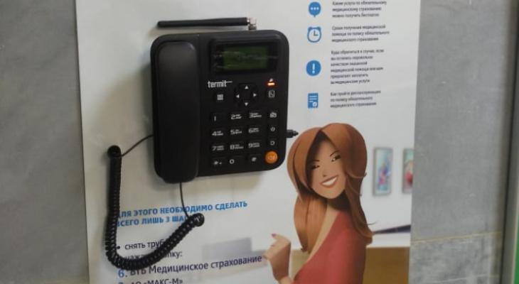 В Кировской области появились специальные  телефоны  для звонков страховым представителям
