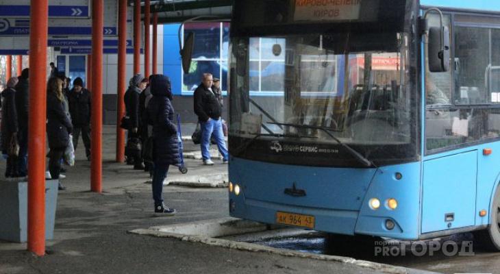 В Кировской области изменилась стоимость билетов на пригородных маршрутах