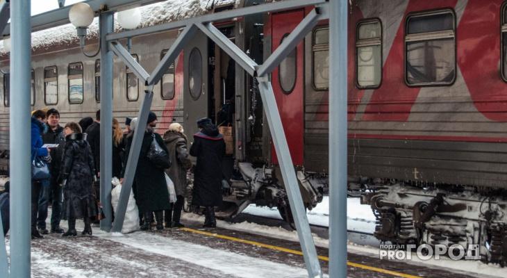В новогодние каникулы из Кирова в столицы пустят дополнительные поезда