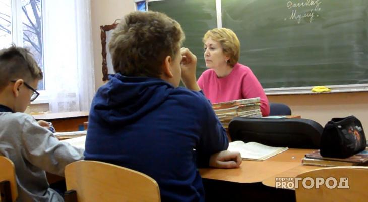 Педагогам в Кировской области поднимут заработную плату