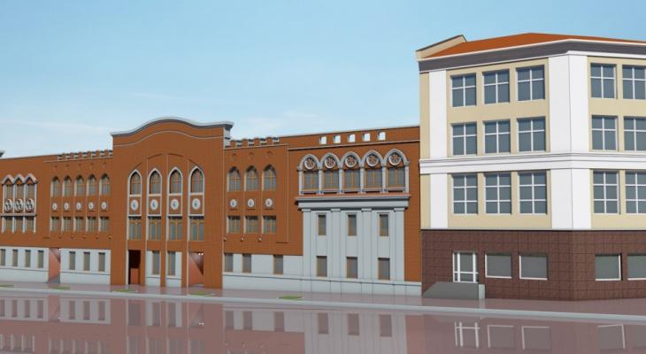 Опубликован проект реконструкции зданий бывшихпроизводственных корпусов КРИНа