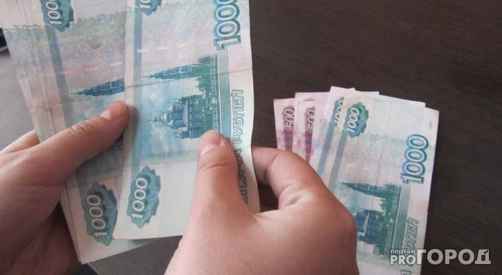 Специалисты назвали среднюю зарплату работников малых предприятий Кирова