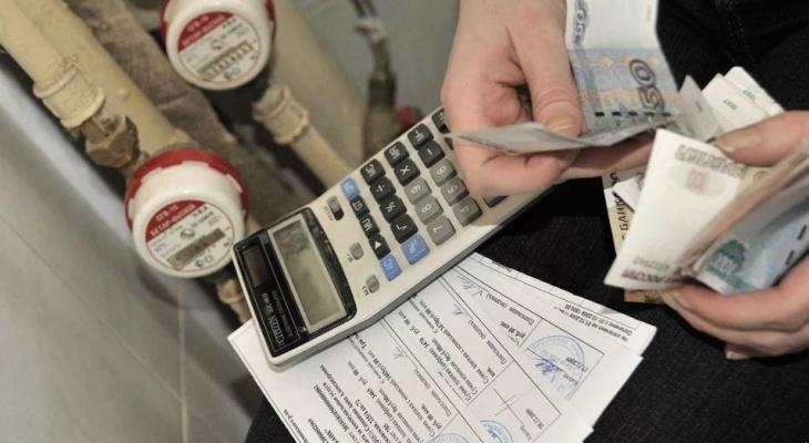 Известно, сколько кировчане будут платить за коммунальные услуги в начале 2020 года