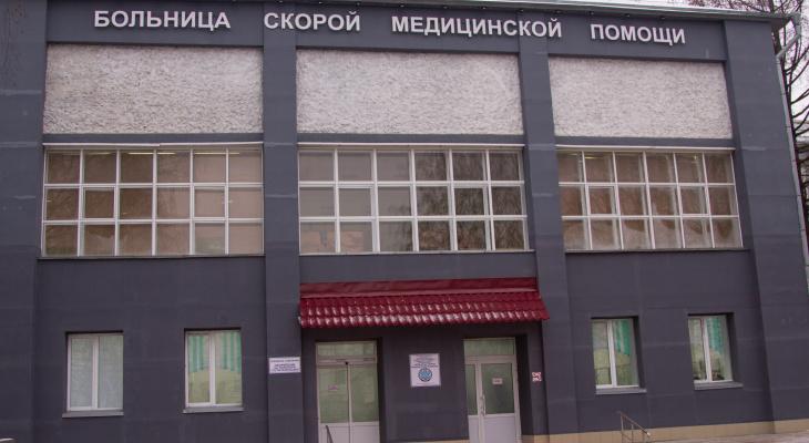 В кировской больнице скорой медицинской помощи проходит реконструкция
