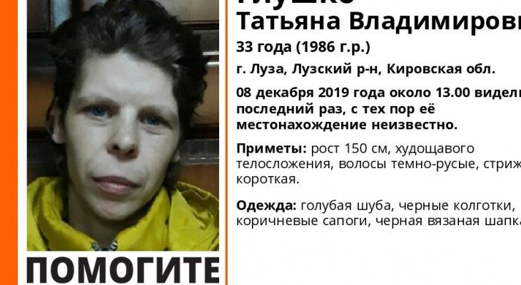 В Кировской области ищут пропавшую невысокую женщину в вязаной шапке