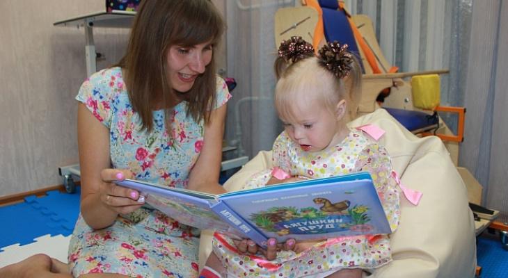 С особыми детьми из Кирова будут работать с новым оборудованием