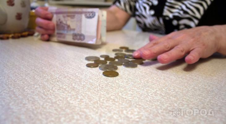 Минфин запретит обналичивать замороженные пенсии