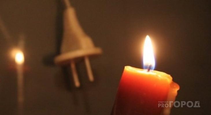 В Кирове десятки домов снова останутся без электричества