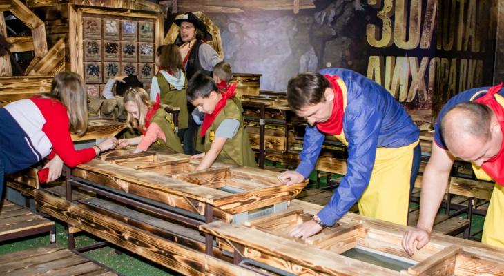 В Кирове пройдет семейный турнир для любителей золота