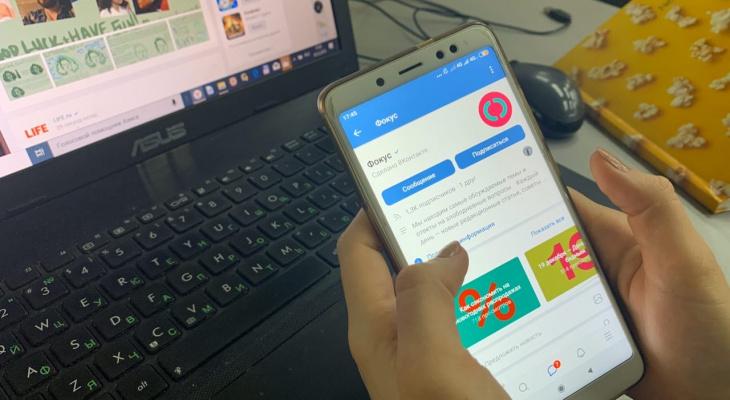 """Соцсеть """"ВКонтакте"""" запустила собственное СМИ"""