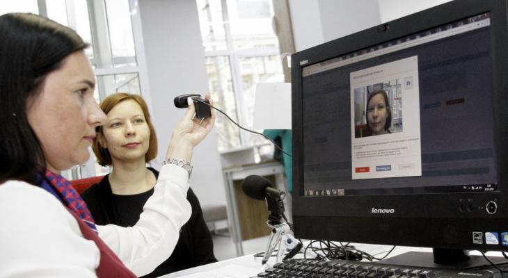 «Почта Банк» внедрил удаленную идентификацию через  приложение «Биометрия»