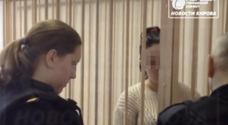 В Кирове идет первое заседание по делу Пленкиной, оставившей умирать 3-летнюю дочь