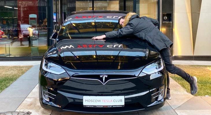 """""""Пришлось установить свою зарядную станцию"""": кировчанин о покупке Tesla"""