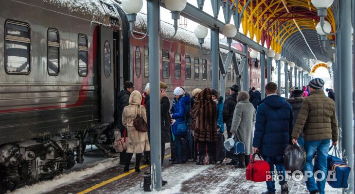 Из Кирова запустили дополнительный поезд в Санкт-Петербург