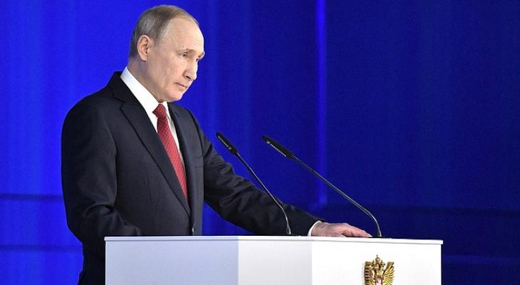 Материнский капитал на первенца и бесплатное питание: главное из послания Путина Федеральному собранию