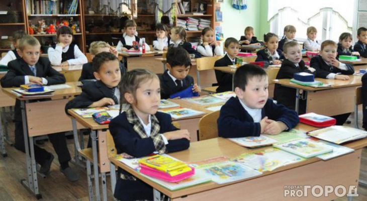 Известно, когда в Кирове начнется прием заявлений в 1 класс